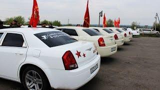 Заказать авто для торжества | на свадьбу | в Петропавловске Казахстан