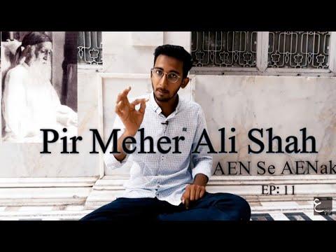 Pir Meher Ali Shah Bukhari | EP 11 | AEN Se AENak | AEN TV