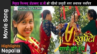 Magar Ki Chori - New Nepali Magar Movie KHURPETO Title Song | Nikhita Thapa
