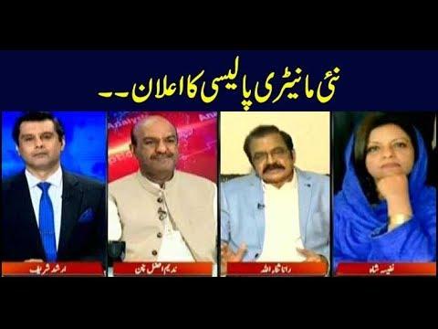 Power Play   Arshad Sharif   ARYNews   20 May 2019