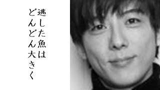 尾野真千子が離婚して、高橋一生との復縁説が再燃? 【チャンネル登録】...