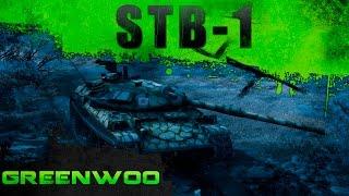 STB-1. Одинокий самурай.