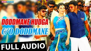Doddmane Hudga - C/o Doddmane | New Kannada Movie Song 2016 | Puneeth Rajkumar | V Harikrishna |Suri