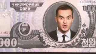 Как Северная Корея ведет пропаганду в российских СМИ
