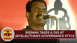Seeman takes a dig at Jayalalithaa's style of Governance | ThanthI TV