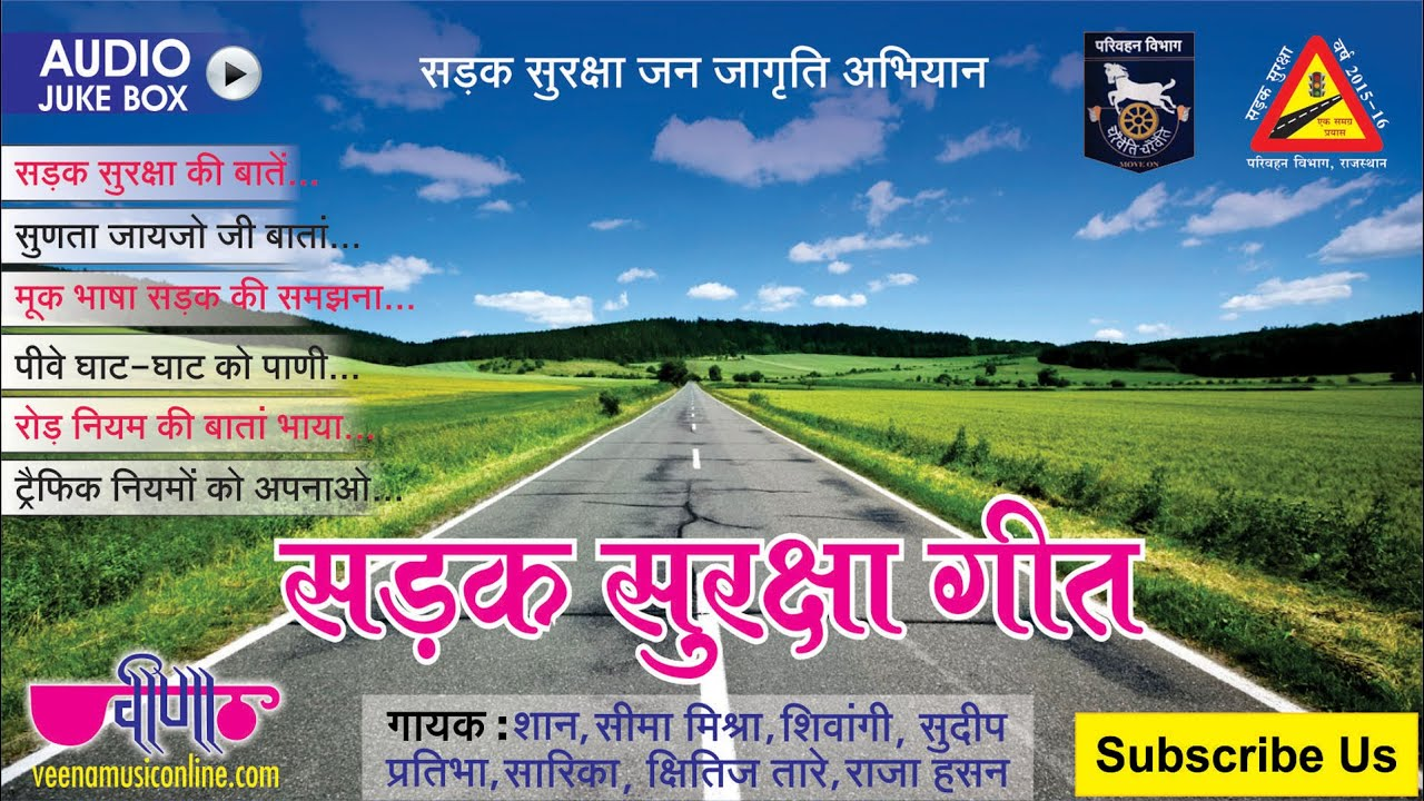 road safety songs audio jukebox sadak suraksha geet hd shaan seema mishra raja hasan