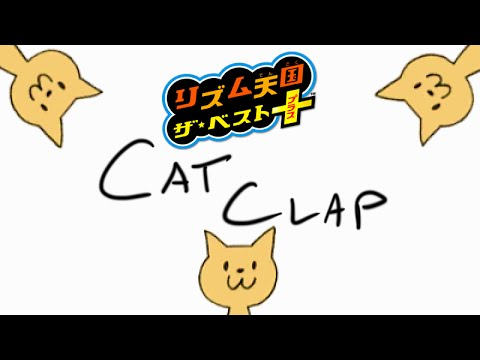 [60fps] Rhythm Heaven Megamix (JP Ver) - Kitties! - Perfect + Star