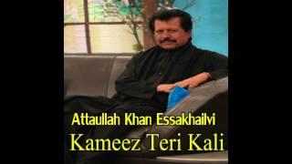 Video Attaullah Khan Essakhailvi - Rasha Rasha download MP3, 3GP, MP4, WEBM, AVI, FLV Oktober 2018
