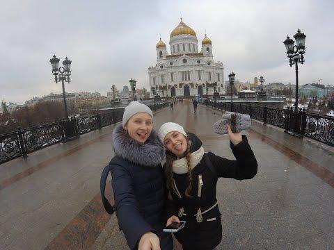 Новогодняя Москва. Москва Сити. Красная Площадь.