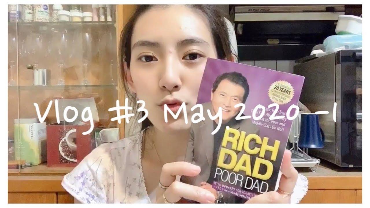 Vlog#4• May.2020 五月 母親節、合氣道研習、日常遛狗、桑椹生乳酪、生活雜記 part 1| Chantal
