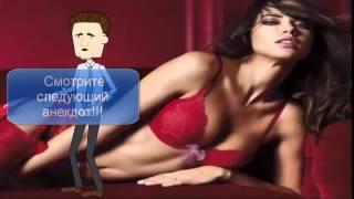 Мультики про секс  сексуальный мультик для взрослых про мужа и жену