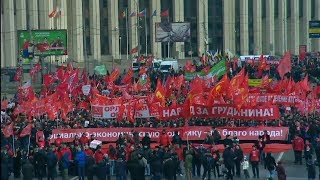 Смотреть видео Митинг левых сил «За социализм и смену власти!» (Москва,  23 марта 2019) онлайн