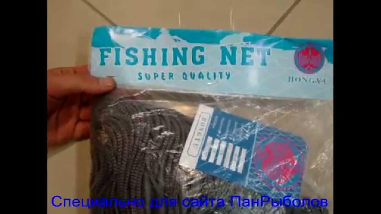 vaasa-сети рыбацкие
