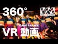 "360°VR動画 GANG PARADE ""CAN'T STOP"""