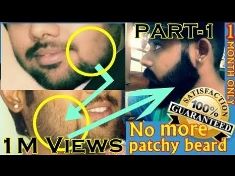patchy beard 100% result | Homemade tips | Patchy beard fix in hindi | ||  RISHI FITNESS ||