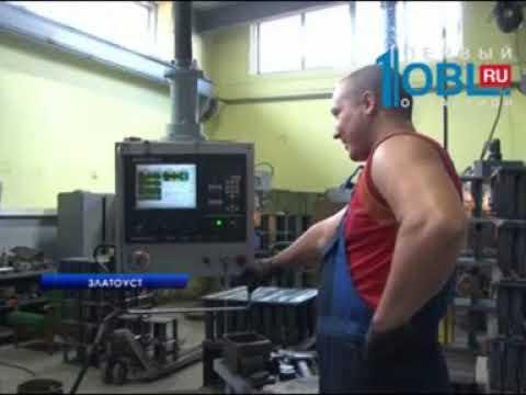 Крупные предприятия Златоуста повысили зарплату работникам