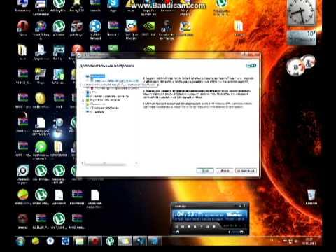 Как добавить файл в исключения в антивирусе Nod32 (5)