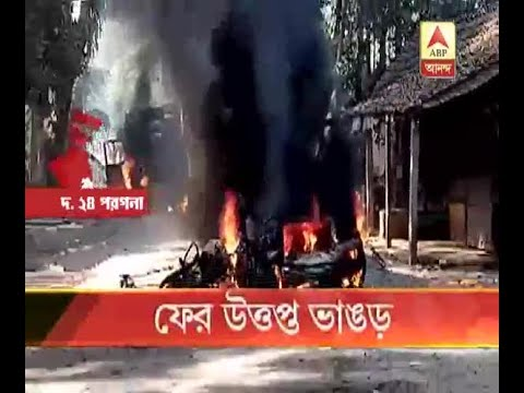 Violence grips Bhangar on Thursday over power grid protests