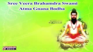 Sree Veera Brahamdra Swami Atma Gnana Bodha