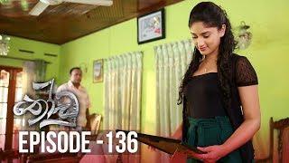Thoodu | Episode 136 - (2019-08-26) | ITN Thumbnail