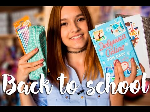 BACK TO SCHOOL   Снова в школу   Книжный рынок, Fix Price, Aliexpress
