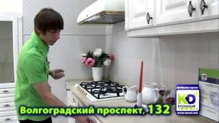 Айвори: светлая кухня от компании Кухонный Двор