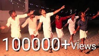 Vachaadayyo Saami Full song video - Bharath Ane...