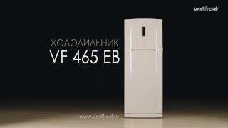 видео купить холодильник vestfrost