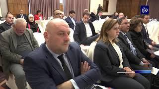 وزيرة الصناعة والتجارة التشيكية الأردن يتمتع في بيئة جاذبة للاستثمار (26-2-2019)