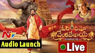 Om Namo Venkatesaya Audio Launch LIVE | Nagarjuna | Anushka | K Raghavendra Rao | NTV