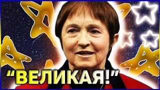 ЛЕГЕНДА Фигурное катание ПОСЛЕДНИЕ НОВОСТИ 2021 Тамара Москвина ЮБИЛЕИ МНИМОЕ РАССТАВАНИЕ