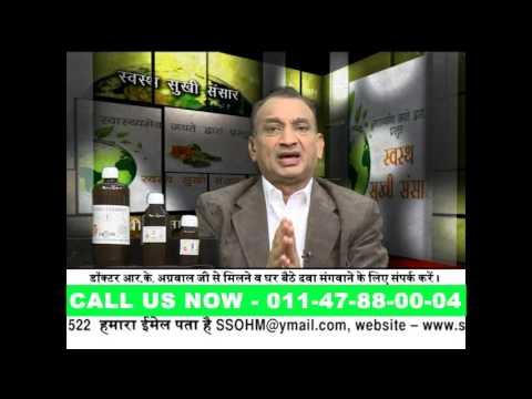 Ulcerative colitis Permanent treatment by Dr. R.K. Aggarwal (Hindi)