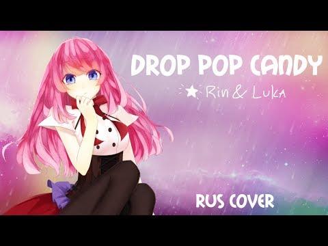 Rin//凛, Mitsuki Yokono - Drop Pop Candy (rus Cover)