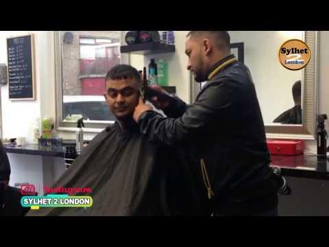 Bangladeshi Haircut in East London | এখন দেখতেছেন লন্ডনে কি ভাবে চুল কাটা হয়।