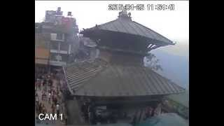 Nepal Earthquake 2072 CCTV footage of Manakamana Temple