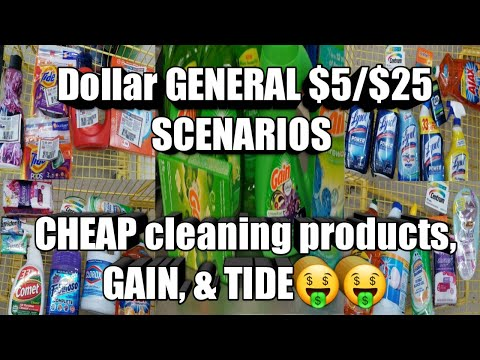 DOLLAR GENERAL $5/$25 IN STORE SCENARIOS . CHEAP GAIN, TIDE, CLEANING PRODUCTS 😁🤑🤑