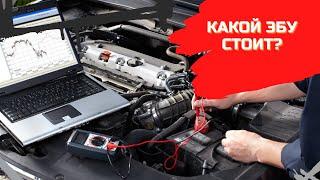 � Какой ЭБУ стоит? ✓ Как узнать блок управления двигателем контроллер на 🚘 автомобиле?