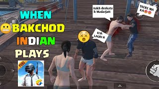 When Crazy Indian Plays Pubg Mobile I Funny Moments