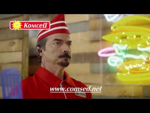 Супер забавната игра БУРГЕР МАНИЯ от КОМСЕД