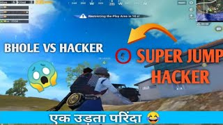 HACKER KILLED OUR WHOLE SQUAD BY VARIOUS KIND OF HACKS!! HACKER IN PUBG Mobile