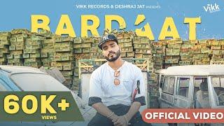 BARDAAT (Official Video) : Devanda | Alien | Latest Hip Hop Song 2020 | AKClicks | VIKK RECORDS