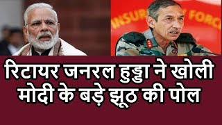 Again & Again Modi Lies Exposed Army journal;s Says Army Always Free For Action