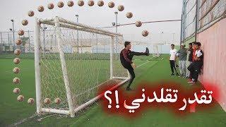 تحديات ضد أخوان بشار!! | اللي يقدر يقلدني له جائزة🎁
