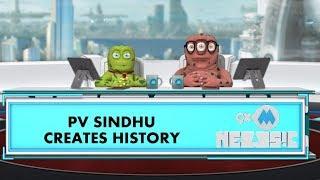 9XM Newsic | PV Sindhu wins BWF World Tour Finals | Bade | Chote