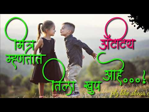 Marathi attitude status,whatsapp status,by vvc status