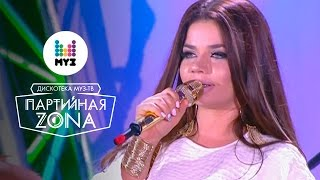 Бьянка - Sexy Frau (Партийная Зона МУЗ-ТВ, 2016)