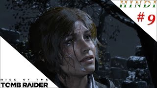 RISE OF THE TOMB RAIDER HINDI #9