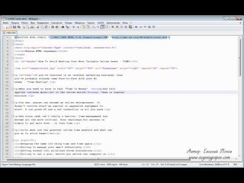 Курс HTML - Урок №12. Введение в формы.