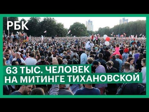 Тысячи людей поддержали