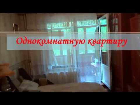 Продам однокомнатную квартиру  М  О   г  Коломна Ларцевы поляны дом 43